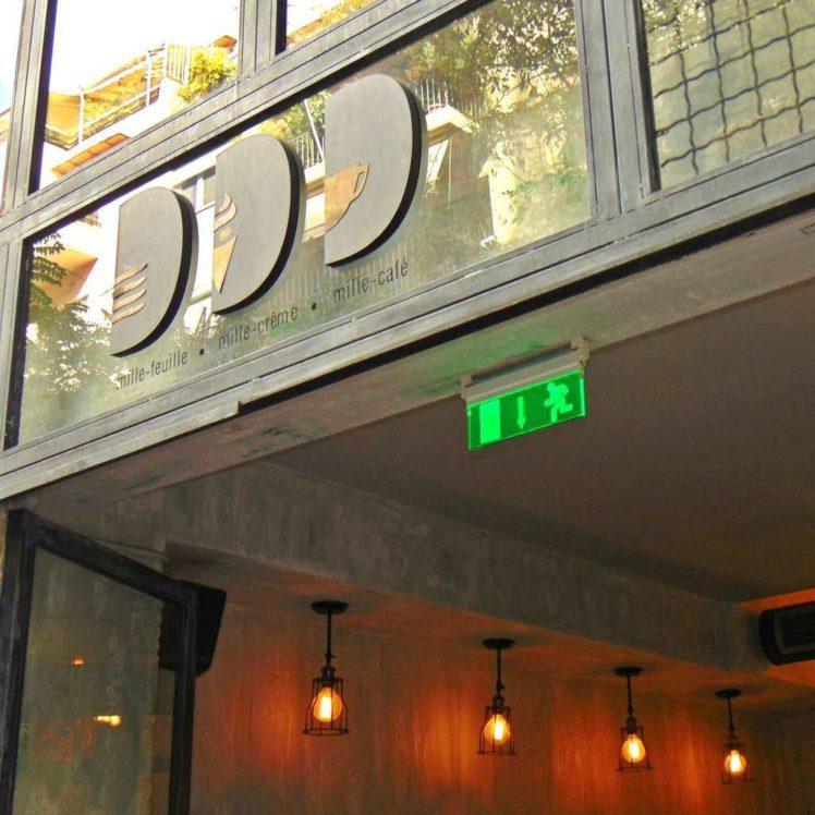 Το D CAFE γλυκαίνει το κέντρο της Αθήνας!