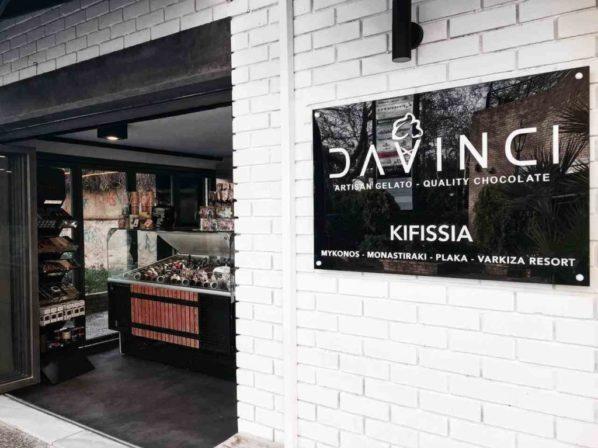 DaVinci Artisan Gelato: ο παράδεισος του παγωτού!