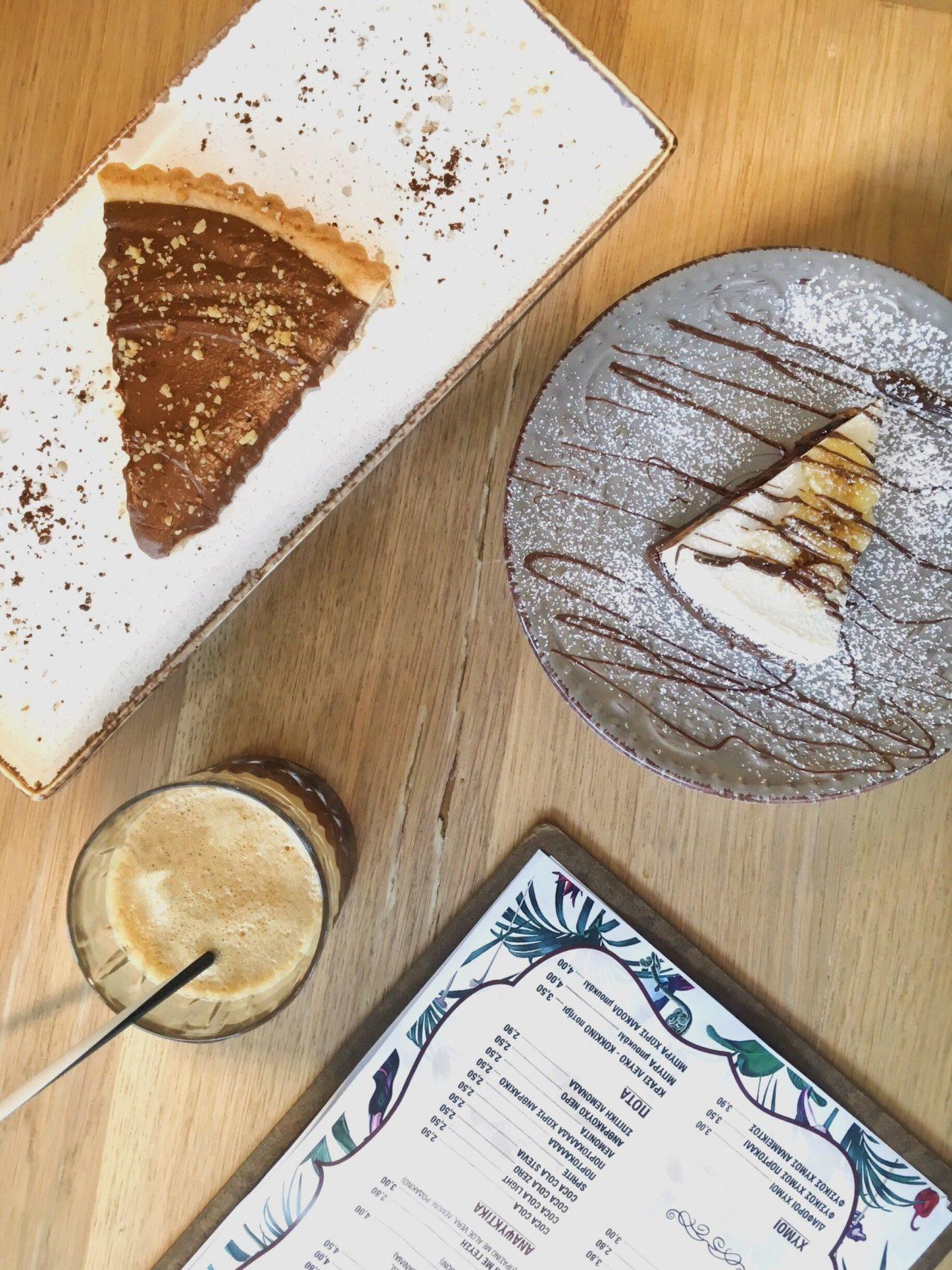 Maple sugar & spice: Για γλυκές απολαύσεις!